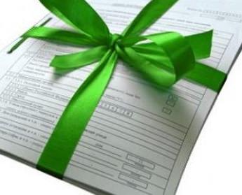 Оформление ипотеки - документы