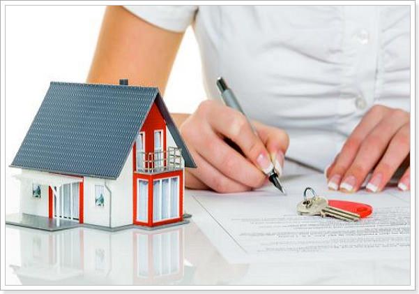 Пакет документов для получения ипотеки