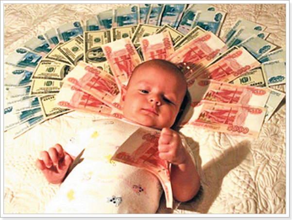 Самая выгодная ипотека с материнским капиталом