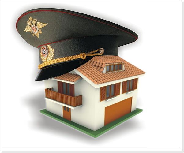 Военная ипотека условия предоставления