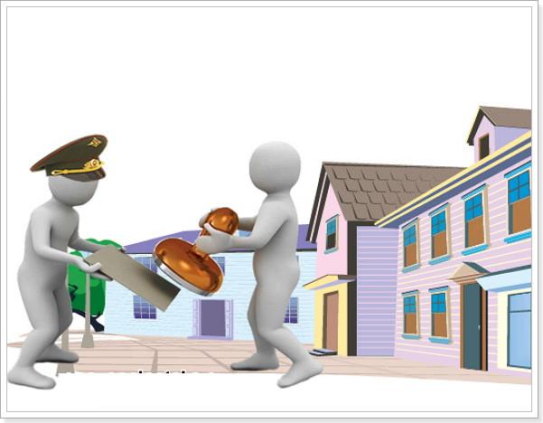 Поиск жилья для военной ипотеки
