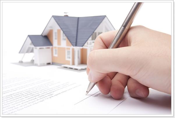 оформление ипотечной сделки