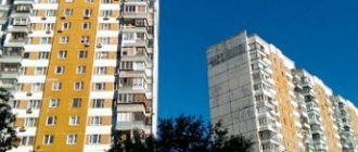 Ипотека в Белоруссии