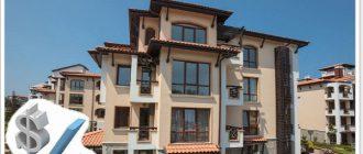 Ипотечный кредит в Болгарии