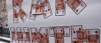 валютная Ипотека рекомендации цб