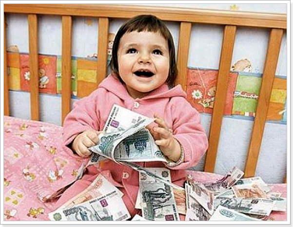 Документя для погашения ипотеки материнским сертификатом