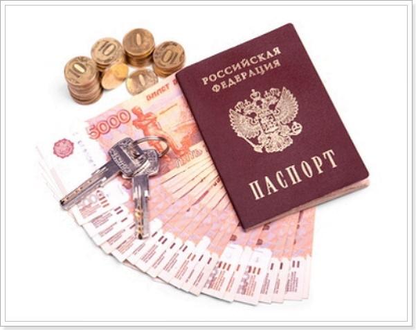 Ипотека по паспорту