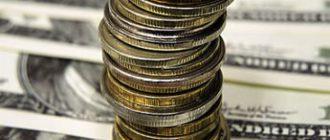 Перекредитование валютной ипотеки