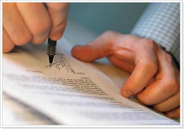 Нужен ли поручитель для ипотеки
