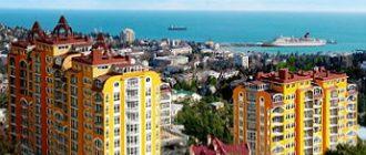 ипотека в Крыму россиянам