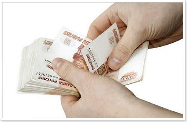 Помогите выплатить ипотеку