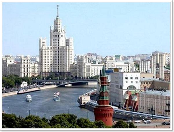 Ипотека в Москве для иногородних