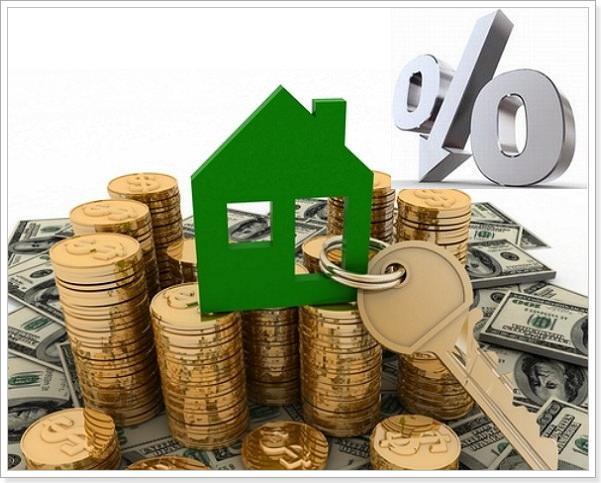 Как взять ипотеку с низким процентом?