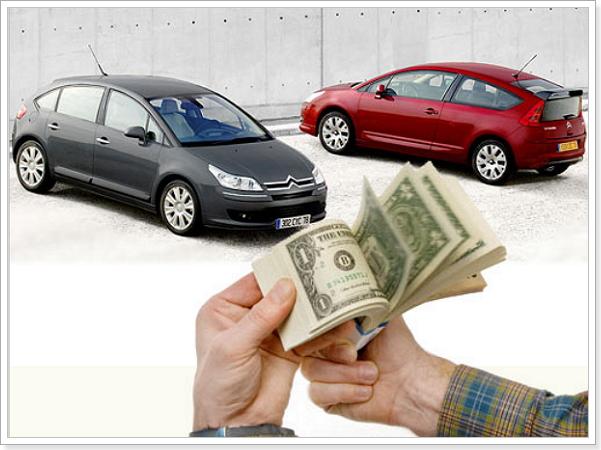 Ипотека на машину