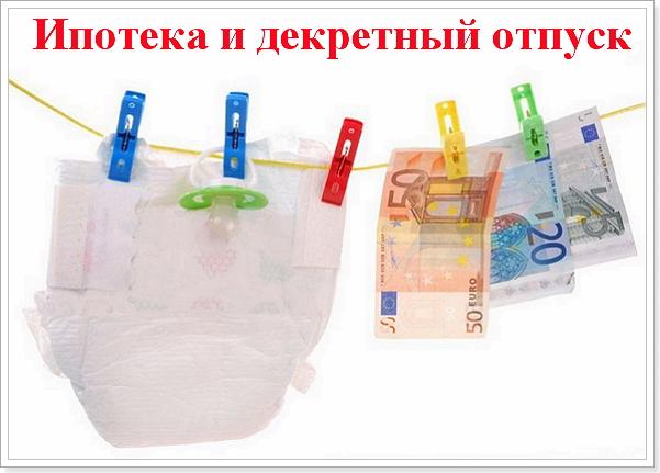 Деньги под залог паспорта в красноярске