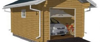 гараж в ипотеку