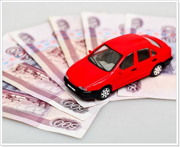 Ипотека и автомобиль