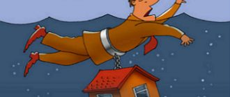 Снижение ставки по ипотеке до 12%