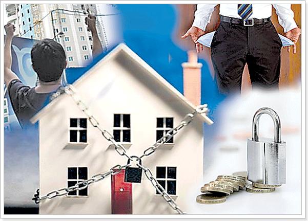 Как происходит выселение из заложеной квартире?