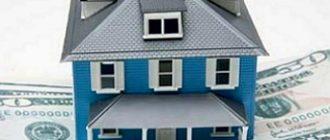 Какую квартиру выбрать
