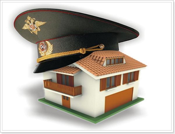 Ипотека военным по контракту