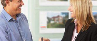Сдавать ипотечную квартиру