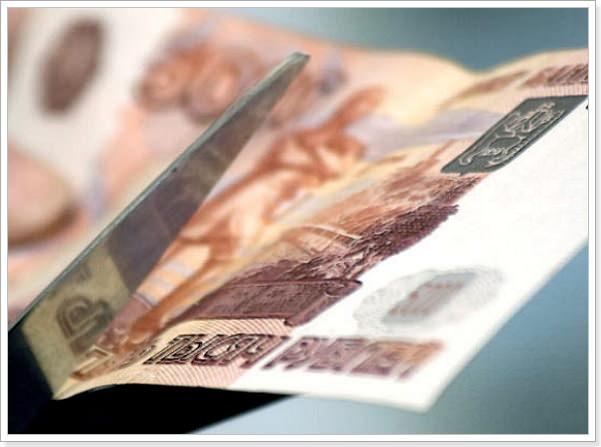 Девальвация и ипотечный кредит в рублях