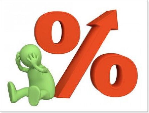 изменить процентную ставку по ипотеке