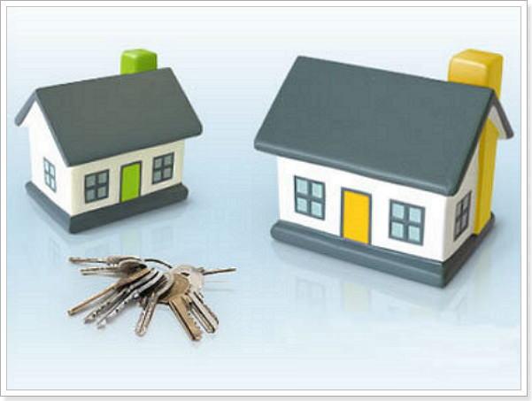 Квартира в ипотеке можно поменять