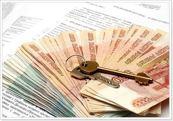 ипотечный кредит без прописки