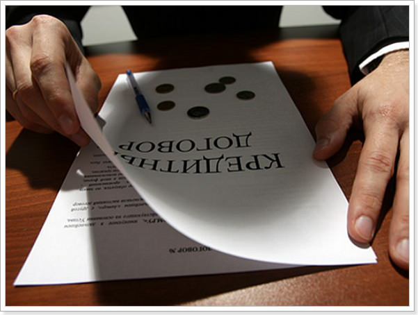 Штрафные санкции по ипотеке Сбербанк