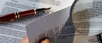 10 советов перед оформлением ипотеки