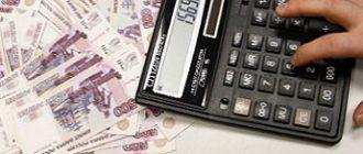 ипотека аннуитетные платежи