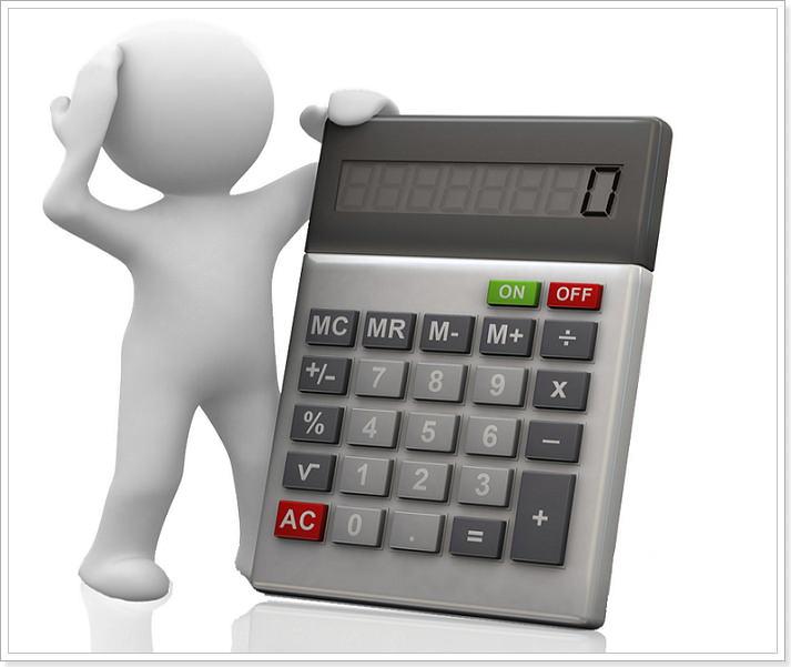 Как произвести расчет ипотеки