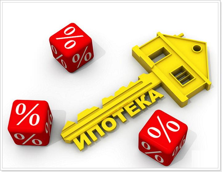 рассчитать проценты по ипотеке