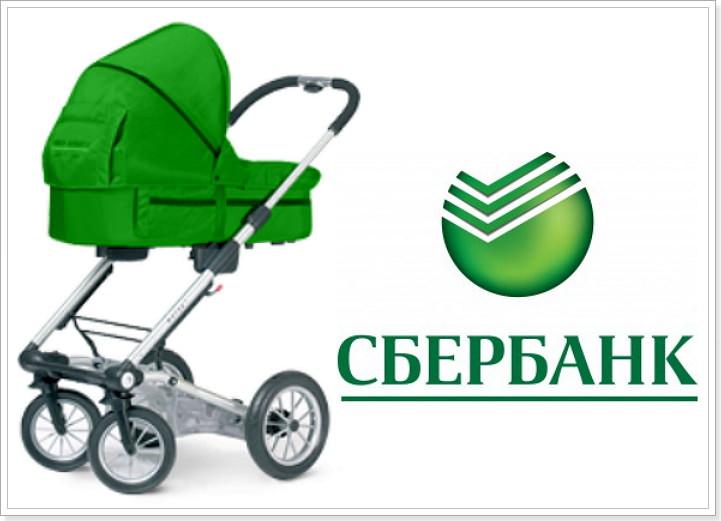 Ипотека с материнским капиталом в сбербанке