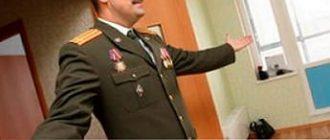 сбербанк военная ипотека условия