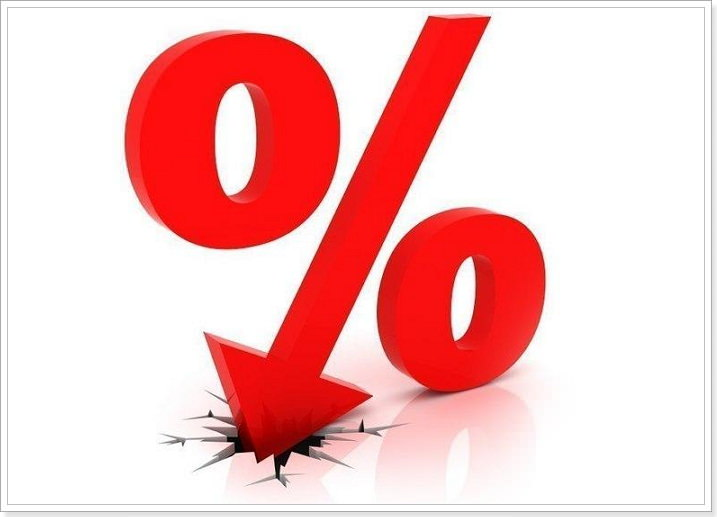 Смягчение условий ипотечного кредитования