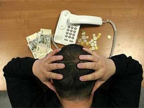 ппотечный риск неплатежеспособности заемщика