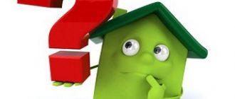 выгода аренды жилья с выкупом