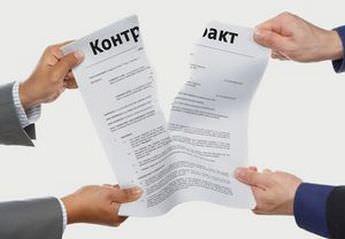 риски договора ренты