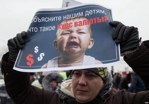 Помощь государства валютным ипотечникам