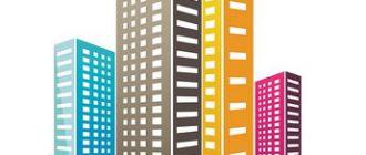 жск и жнк доступное жилье