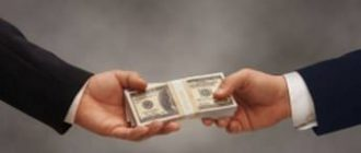 сколько стоит управление арендой