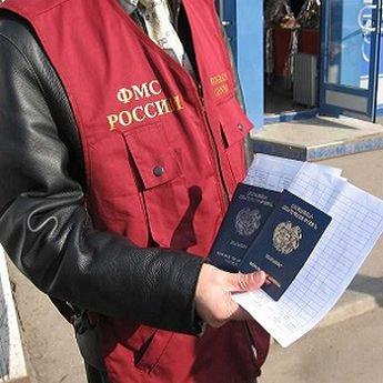 штраф за отсутствие временной регистрации