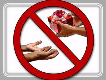 запрет на дарение