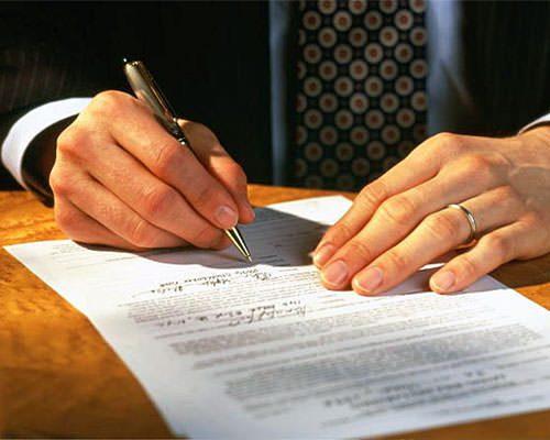 Договор коммерческого найма