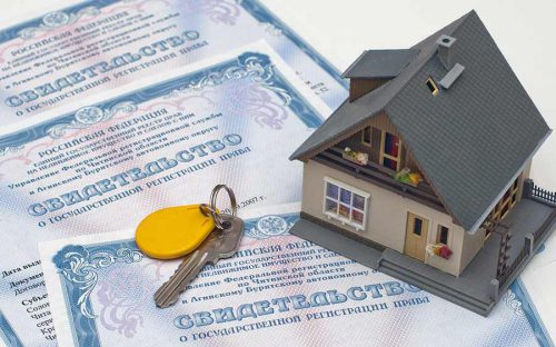 регистрация прав собственности при покупке продаже