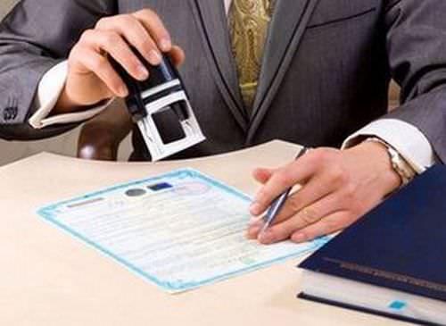 регистрация купли продажи документы
