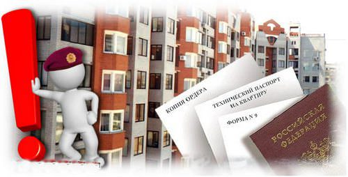 Получение недвижимости молодой семье